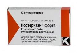 Постеризан-форте по цене от 407,00 рублей, купить в аптеках Мурманска, супп. рект. №10 Не указано (Постеризан-форте)
